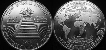 poderes unidos - Moneda del Nuevo Orden