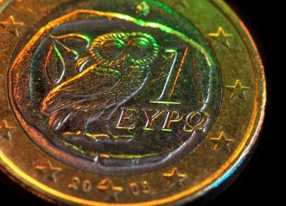 poderes unidos - Moneda Euro Grecia