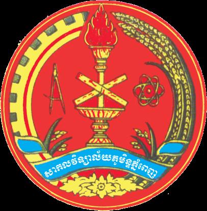 poderes unidos - universidad real phnom penh (Camboya)