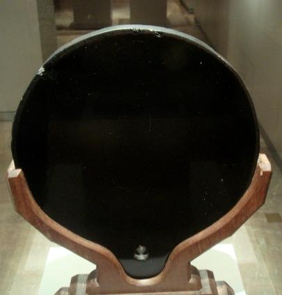 poderes unidos - Espejo de obsidiana Tezcatlipoca