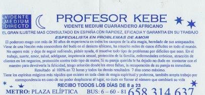 poderes-unidos---profesor-Kebe_01