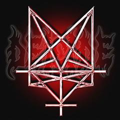 poderes unidos - Deicide logo-07