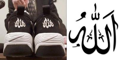 poderes unidos - zapatilas Nike con nombre de Allah_02