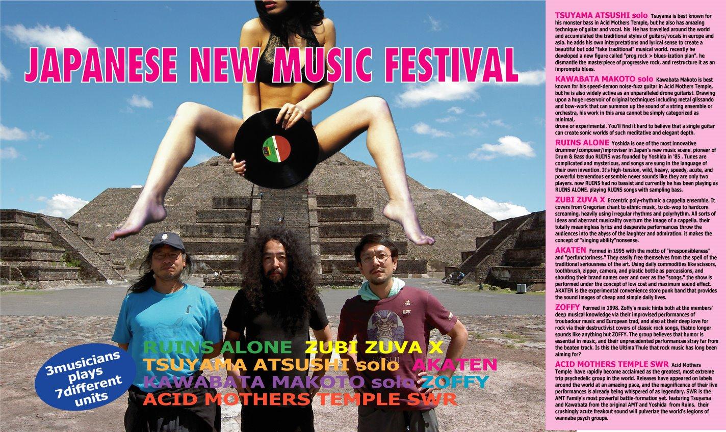 Acid Mothers Temple & The Melting Paraiso UFO* Acid Mothers Temple & The Melting Paraiso U.F.O. - Pataphisical Freak Out MU!!