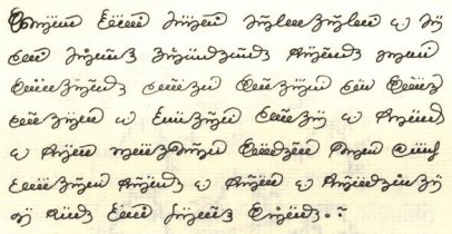 Poderes Unidos - Codex Seraphinianus_02