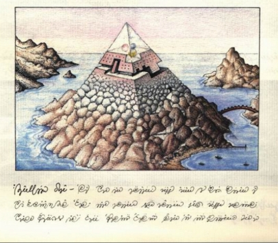 Poderes Unidos - Codex Seraphinianus_04