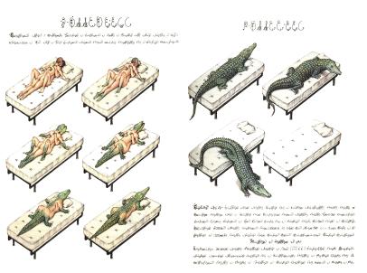 Poderes Unidos - Codex Seraphinianus_05