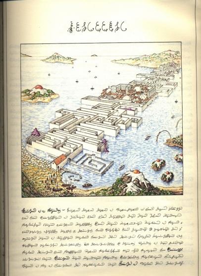 Poderes Unidos - Codex Seraphinianus_05b