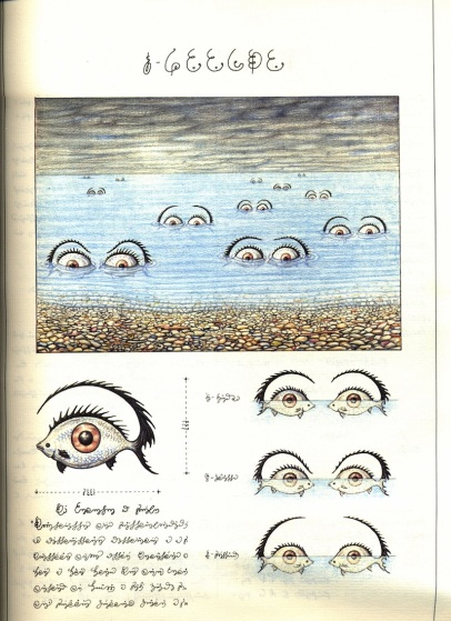 Poderes Unidos - Codex Seraphinianus_05h
