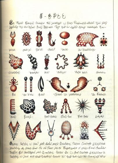 Poderes Unidos - Codex Seraphinianus_05i